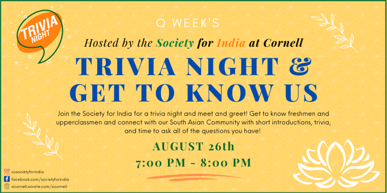 Q Week: Trivia Night & Get to Know Us