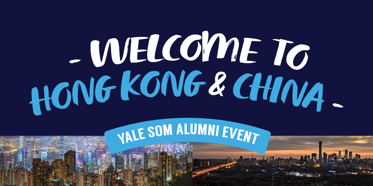 [VIRTUAL] Class of 2020 Welcome to Hong Kong & China Event Logo