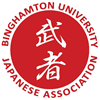 Binghamton University Japanese Association's logo