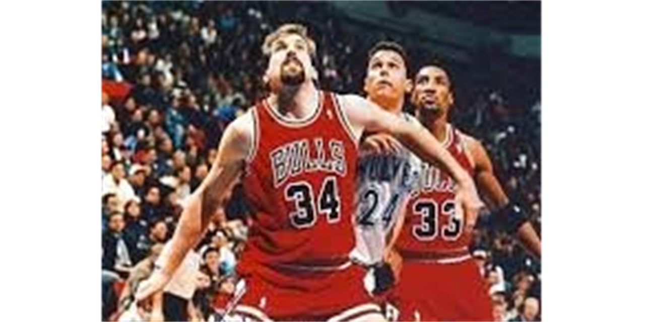 Booth Basketball Chat with Bill Wennington of the Chicago Bulls Event Logo
