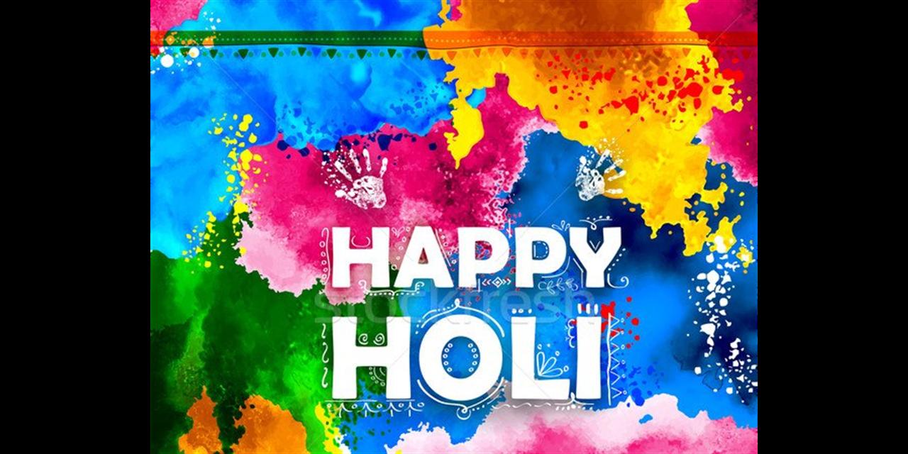 Broad Inc. - Multicultural MBA Association: Holi Celebration Event Logo