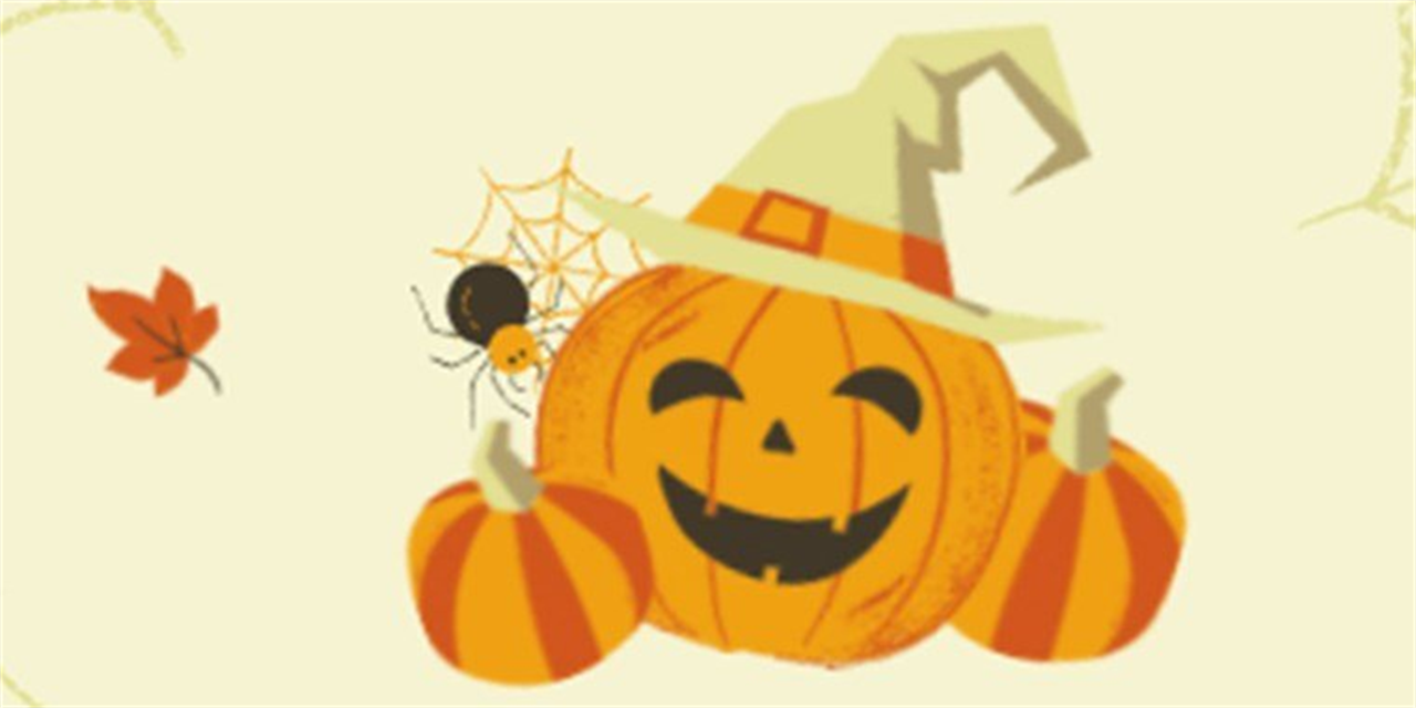 Halloween Employee Family Fun Run Event Logo