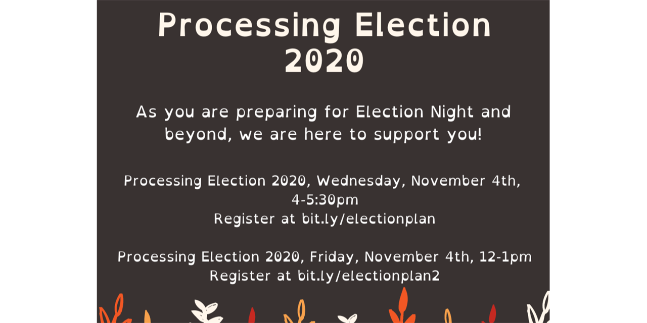 Processing the Election Event Logo