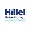 Columbia College Chicago Hillel's logo