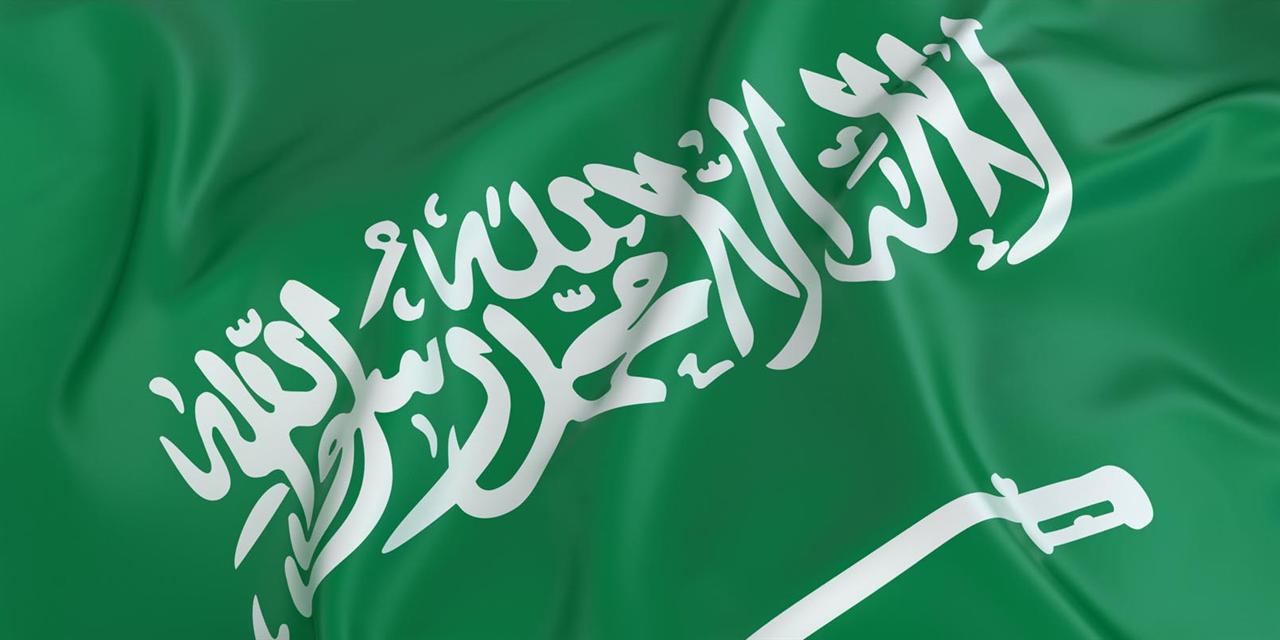 Saudi Club Eid Celebration and New Saudi Students Meet and Greet Event Logo