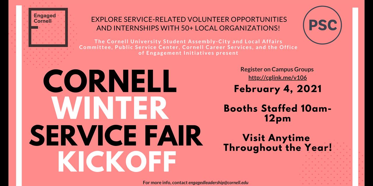 Cornell Winter Service Fair Kickoff Event Logo