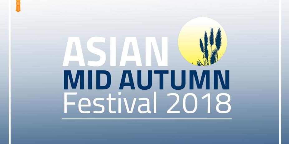 Asian Mid-Autumn Festival 2018 Event Logo