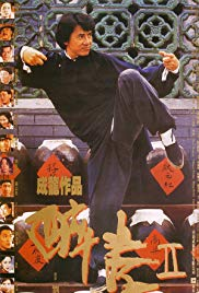 The Legend of the Drunken Master (1994)