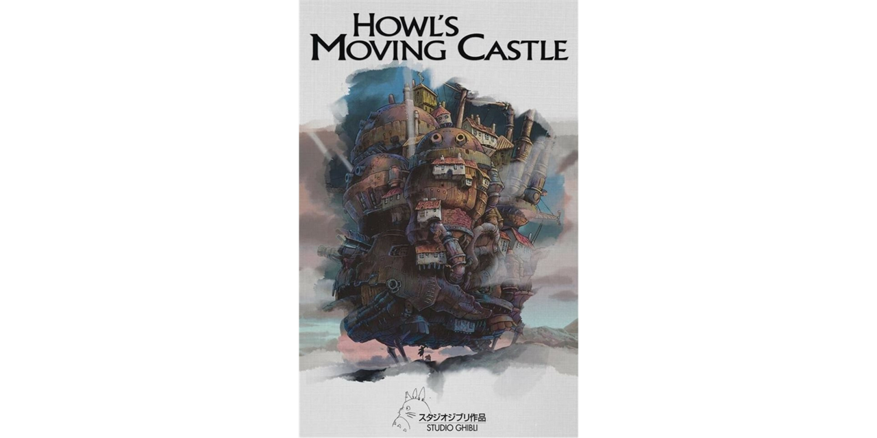 Howl's Moving Castle Event Logo