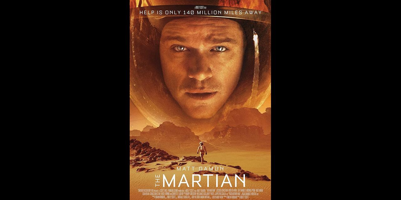 The Martian Event Logo