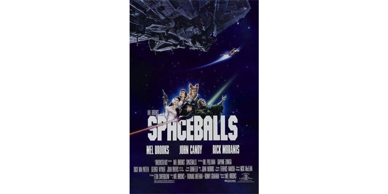 Spaceballs Event Logo