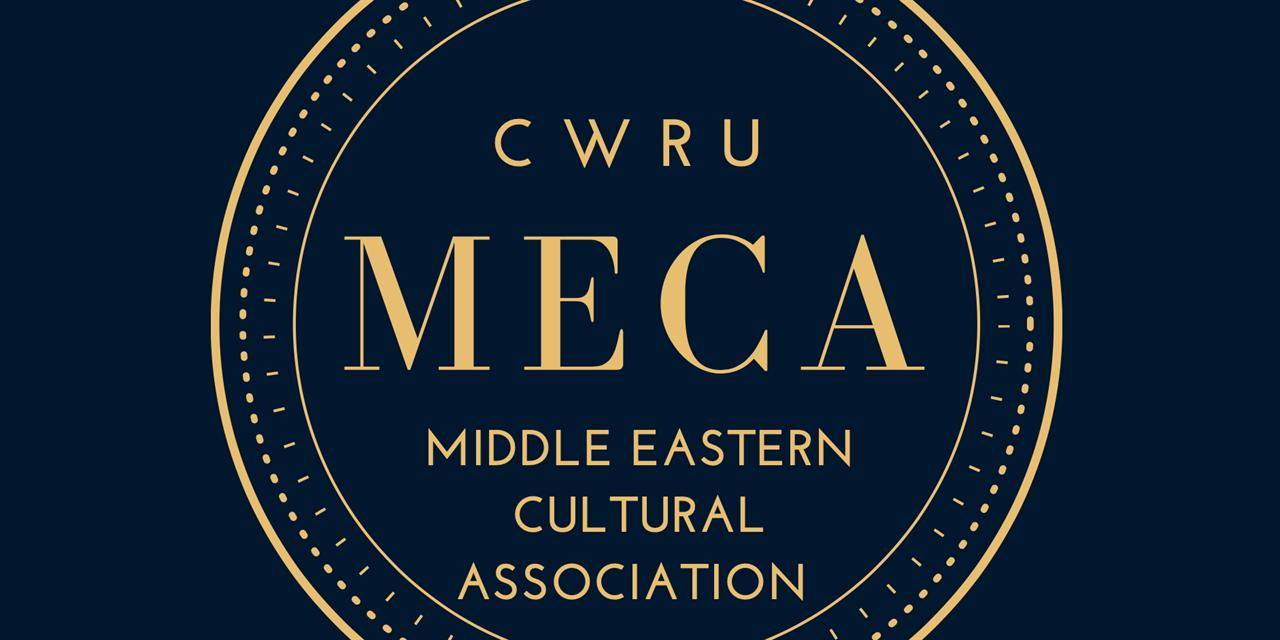 MECA: Coffee Hour Event Logo
