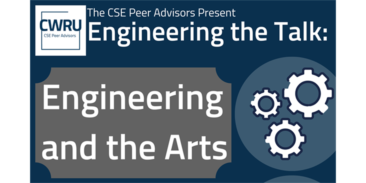 Engineering the Talk: Engineering and the Arts Event Logo