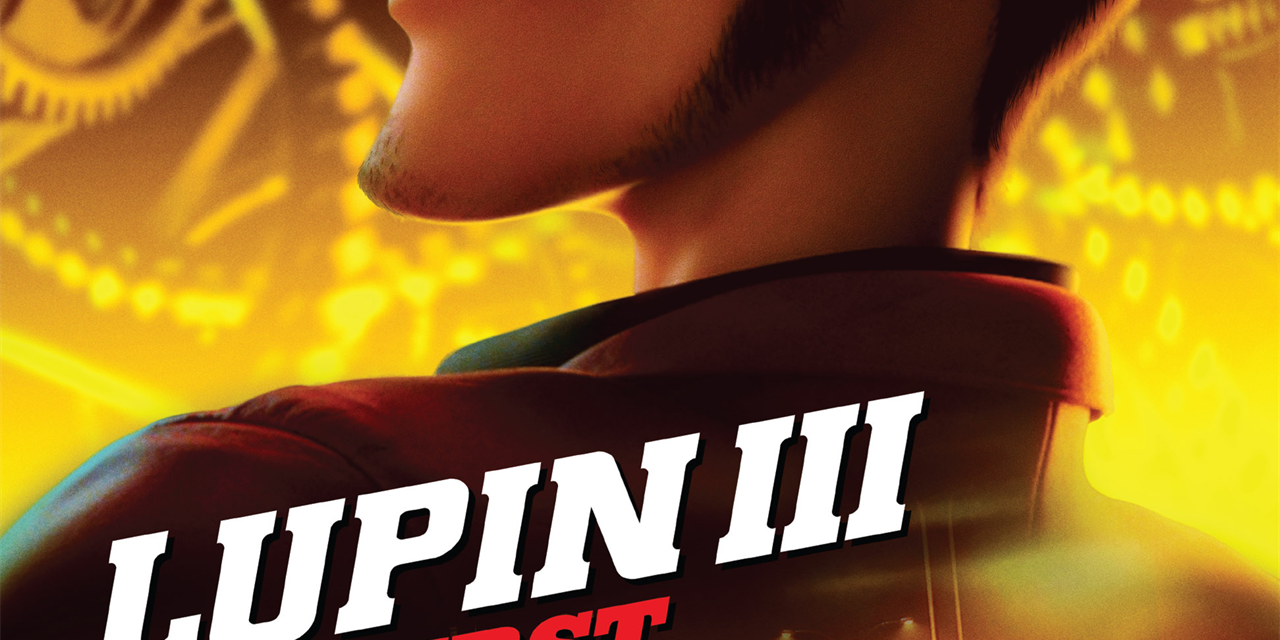 Lupin III: The First (2019) Event Logo