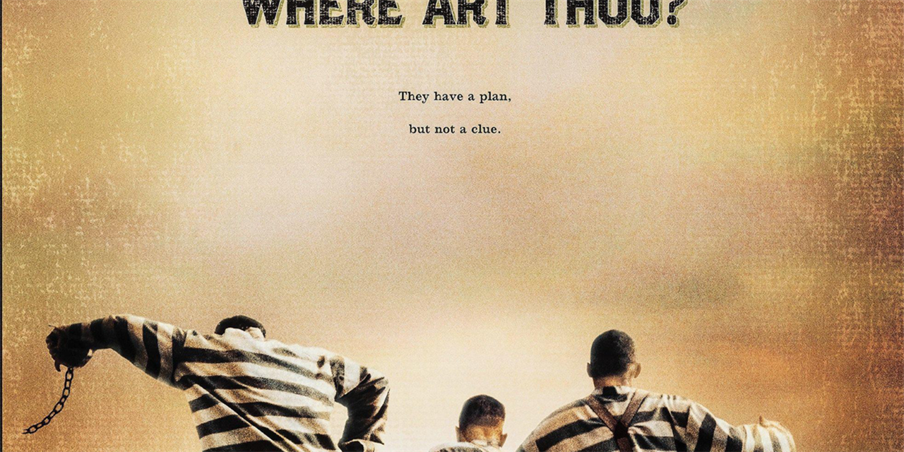 O Brother, Where Art Thou? (2000) Event Logo
