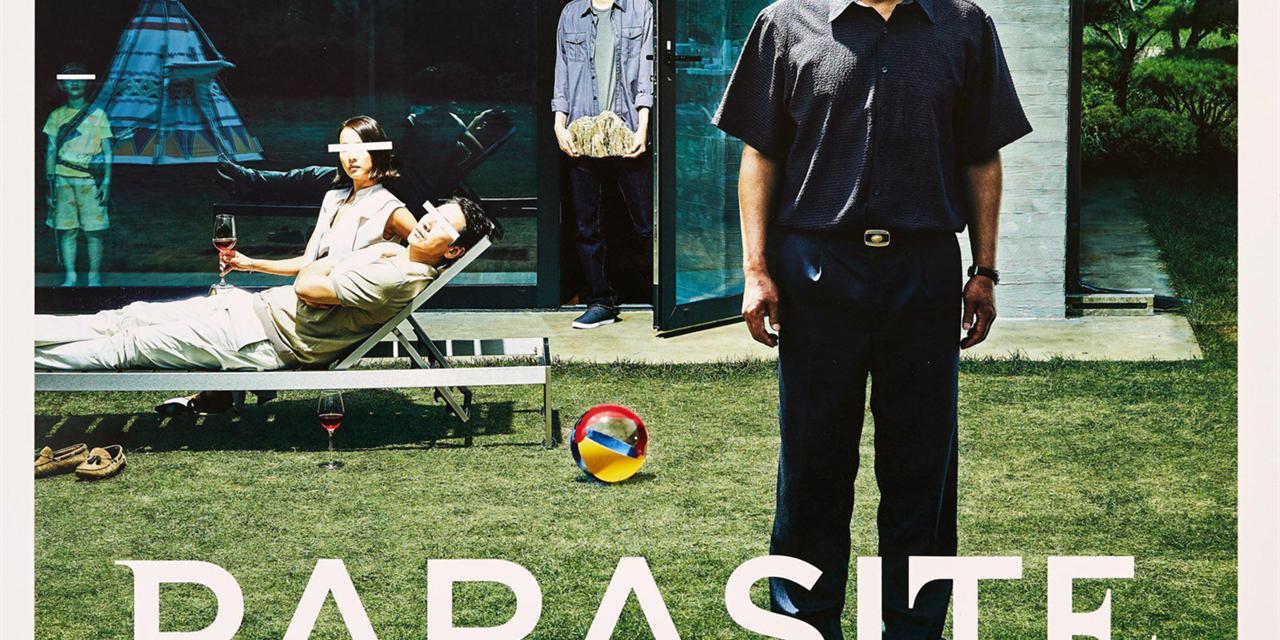 Parasite (2019) Event Logo