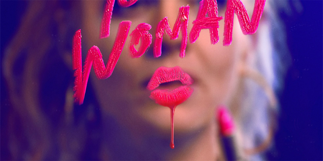 Promising Young Woman (2020) Event Logo