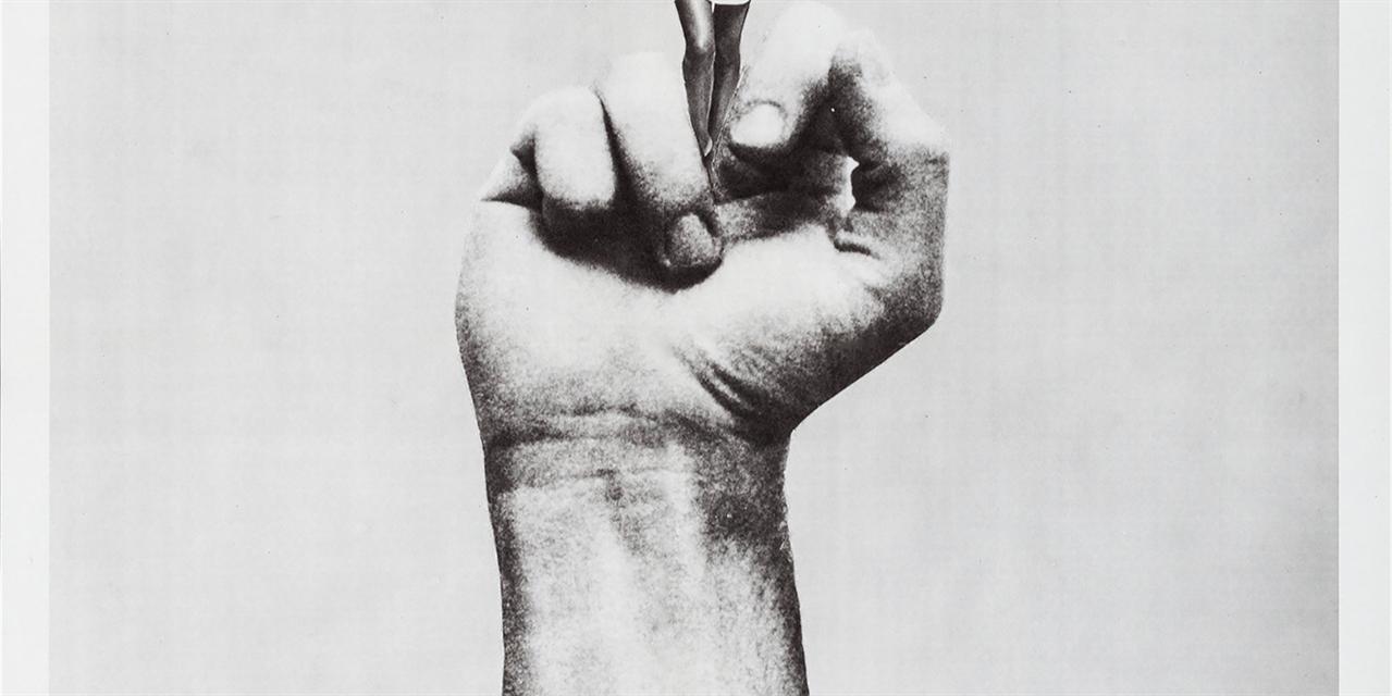 Putney Swope (1969) Event Logo