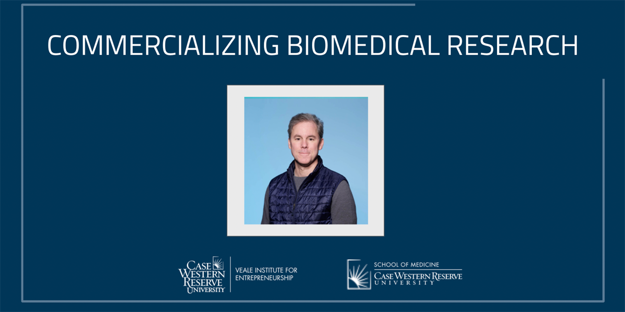 Commercializing Biomedical Research: How to Finance   Seminar Series Event Logo