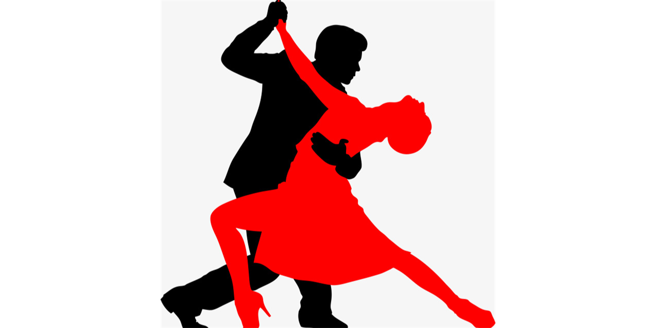 Salsa Lesson Event Logo