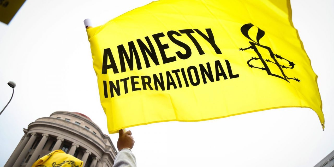 CWRU Amnesty International USA GB Meeting Event Logo