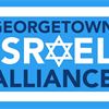 Georgetown Israel Alliance's logo