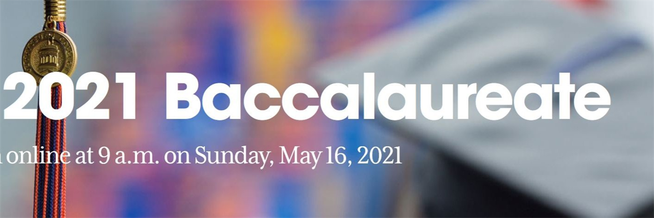 Class of 2021 Baccalaureate