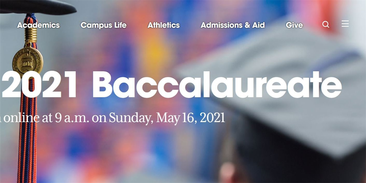 Class of 2021 Baccalaureate Event Logo