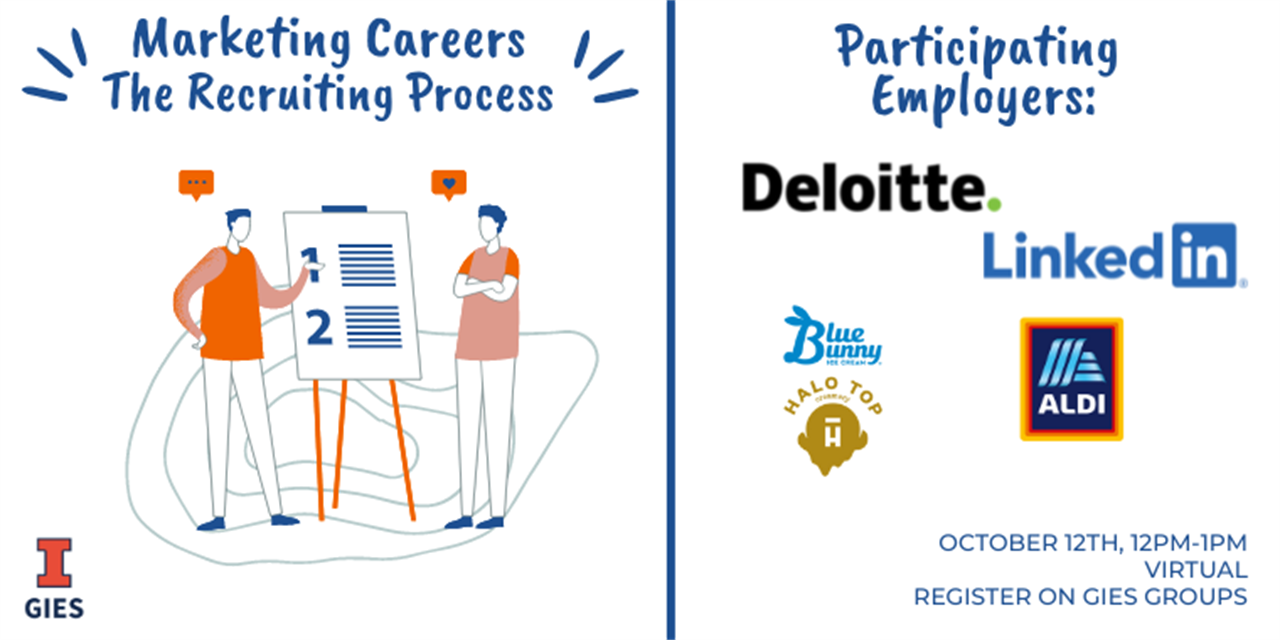 Marketing Careers and the Recruiting Process - VIRTUAL Event Logo
