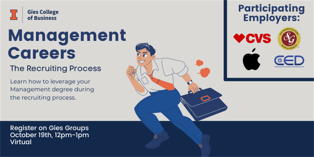Management Careers and the Recruiting Process - VIRTUAL Event Logo