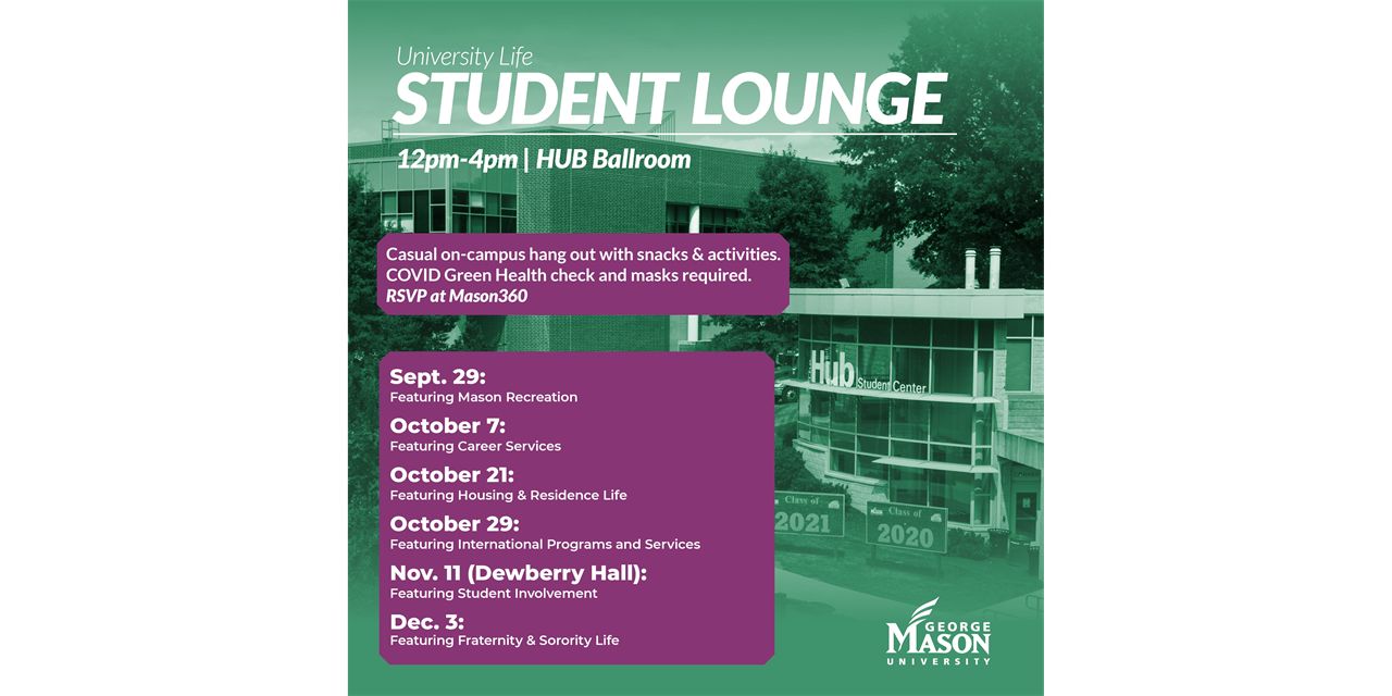 UL Student Lounge Featuring Student Involvement Event Logo