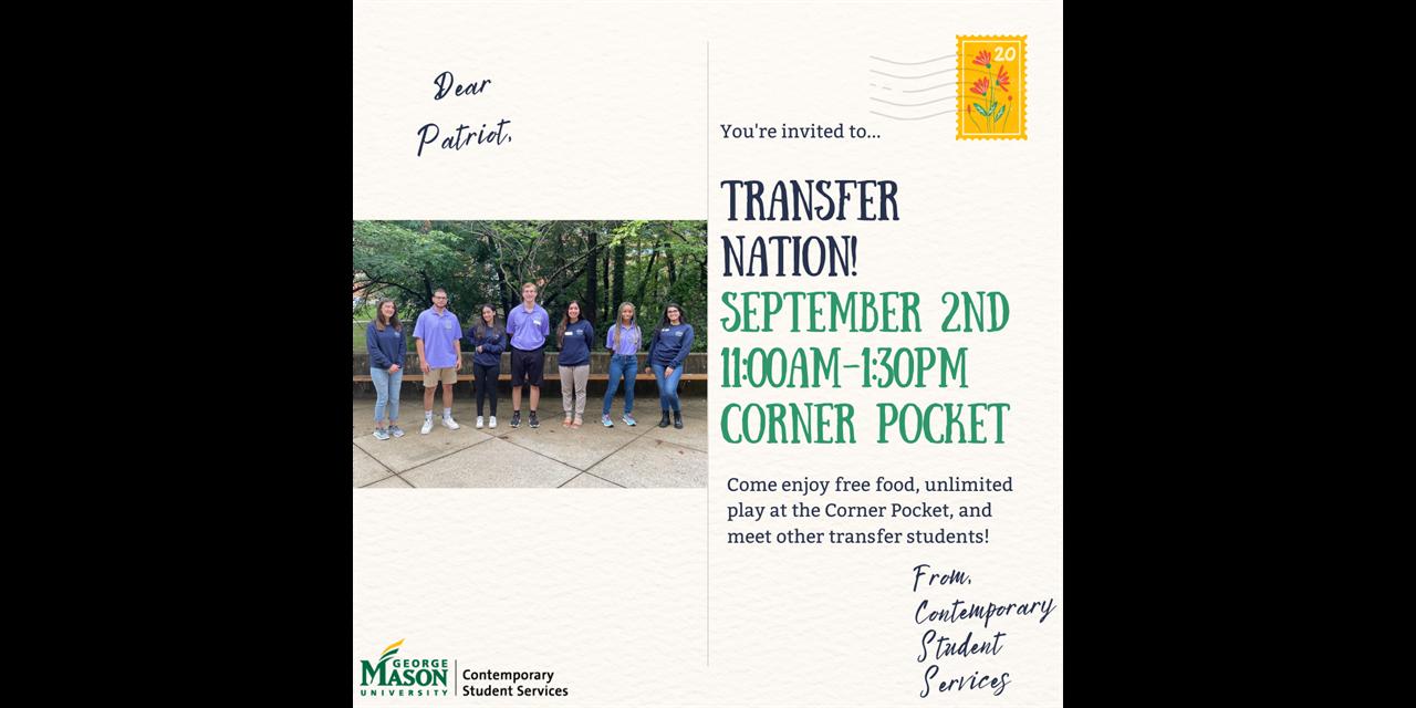 Transfer Nation Event Logo