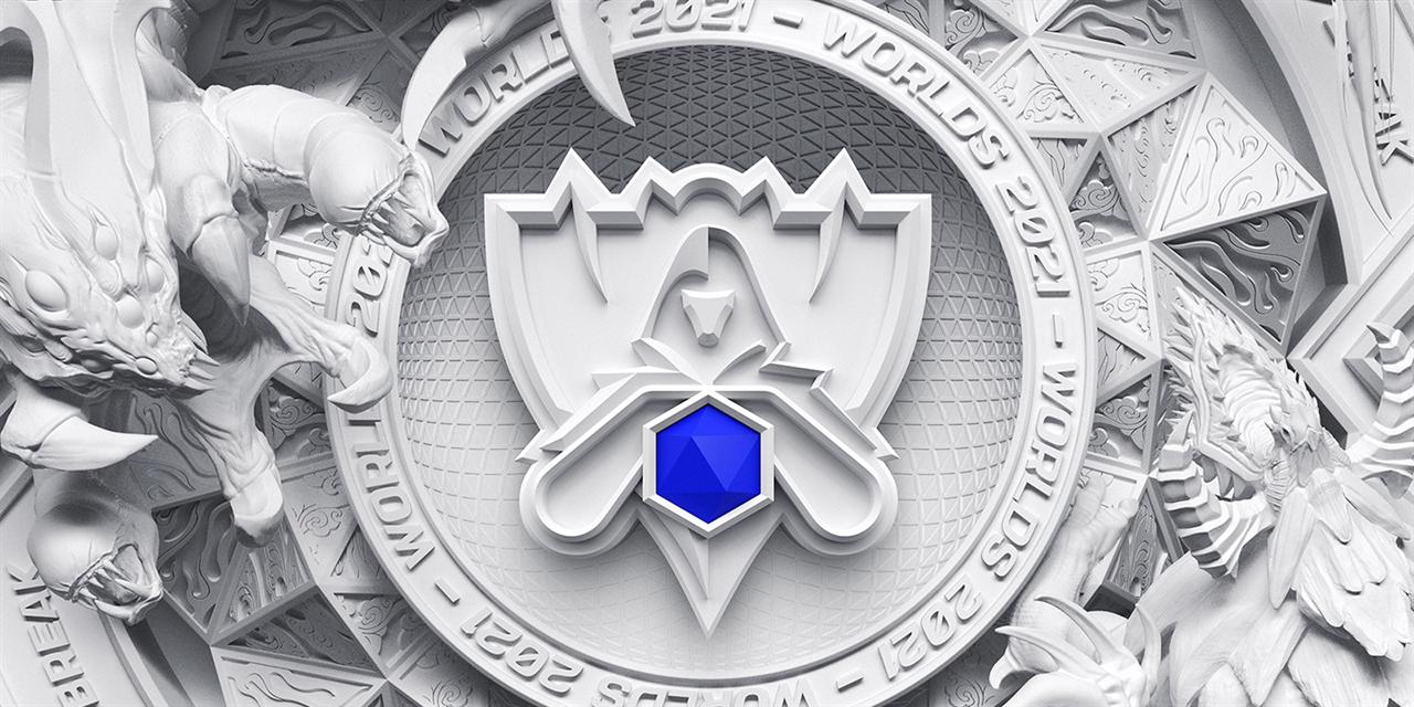 League of Legends 2021 Worlds Finals Watch Party Event Logo