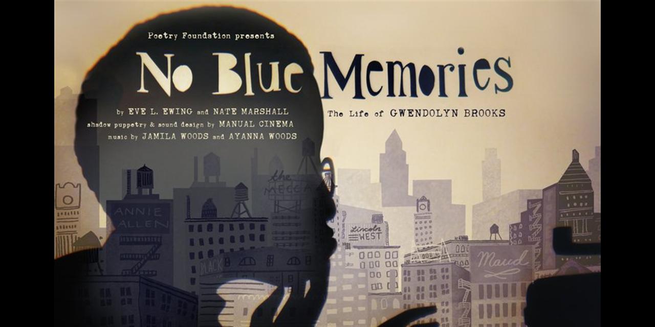 Outdoor Screening: Manual Cinema's No Blue Memories Event Logo