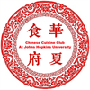 Chinese Cuisine Club at Johns Hopkins University's logo