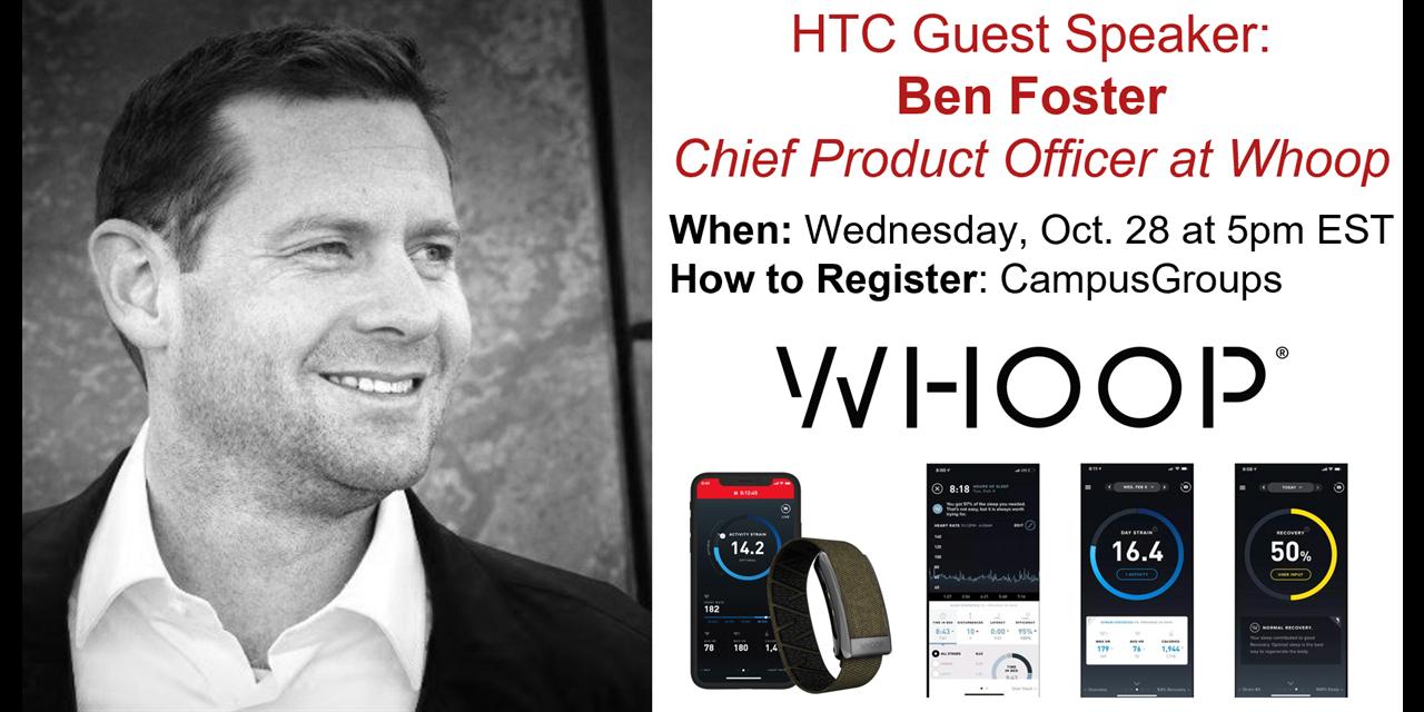 HTC Guest Speaker - Ben Foster Event Logo