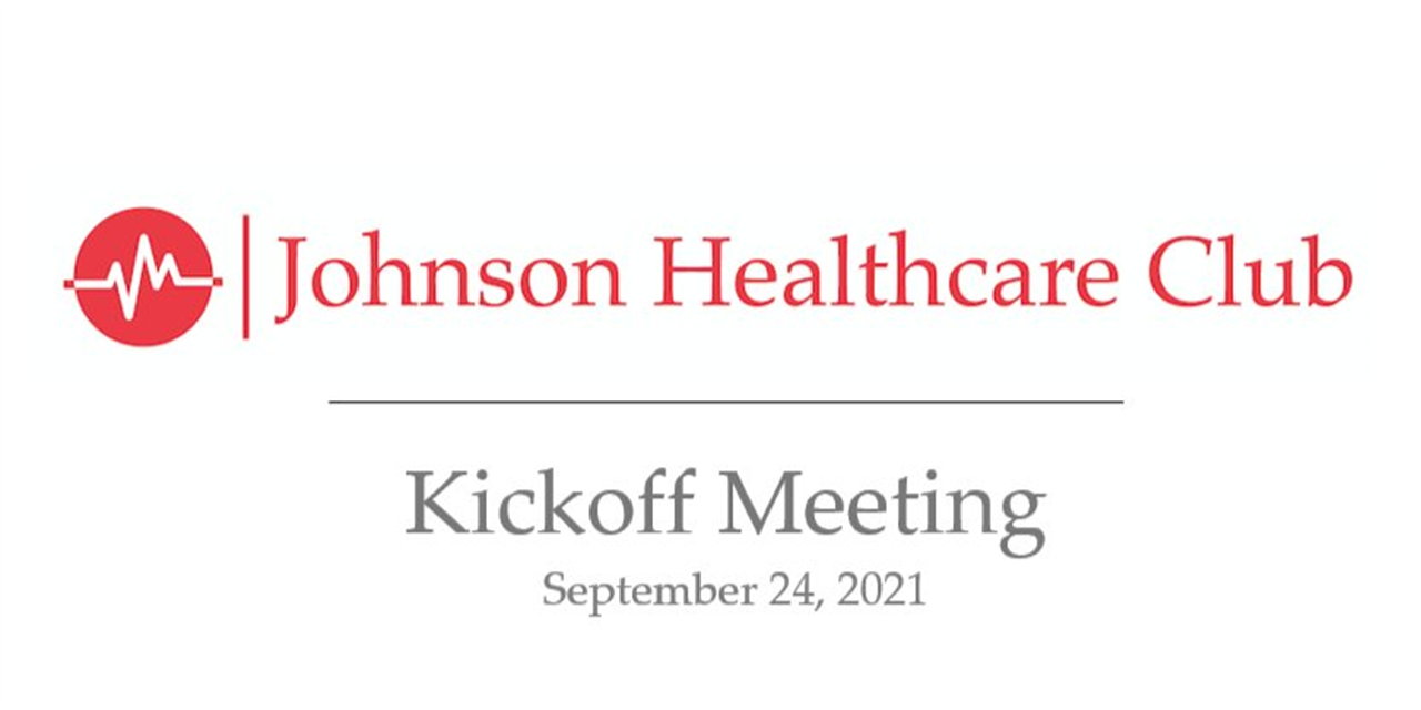 Healthcare Club Kickoff Meeting Event Logo