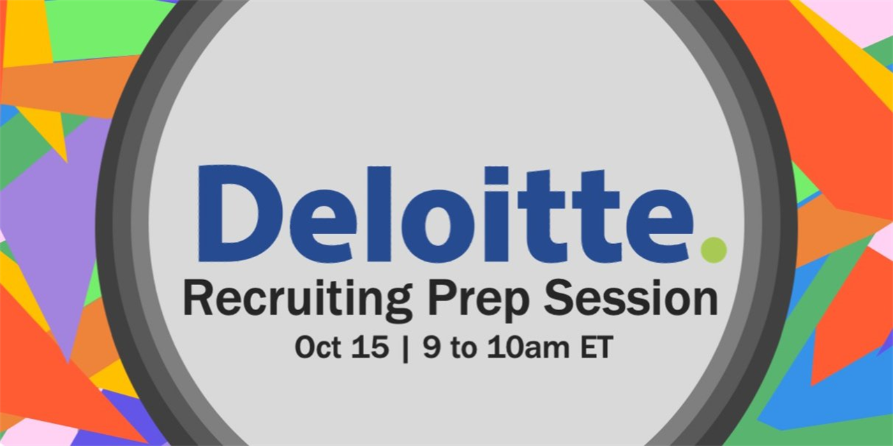 Deloitte & Diversity Counsel Recruiting Prep Session Event Logo