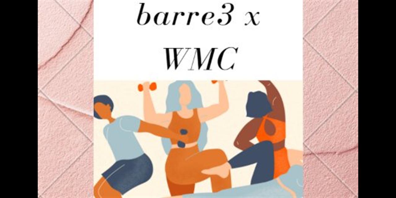 barre3 x WMC (3 of 4) Event Logo