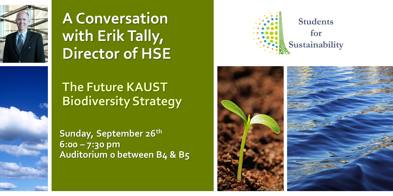 A Conversation with Erik Tally on the Future KAUST Biodiversity Strategy Event Logo