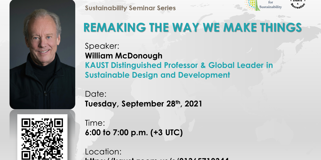 Sustainability Seminar Series | Remaking The Way We Make Things by William McDonough Event Logo