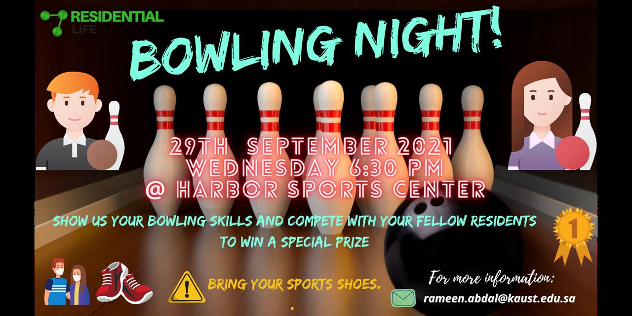 Bowling Night! Event Logo