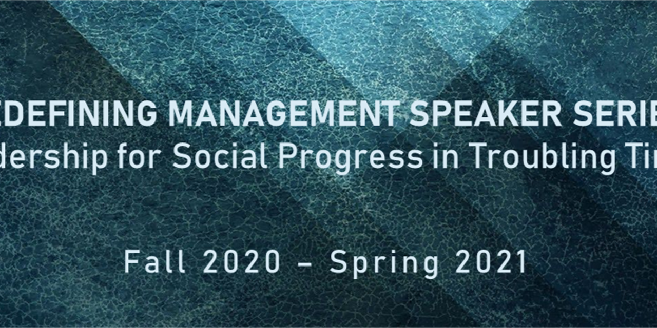 Managing for Economic & Social Justice Event Logo