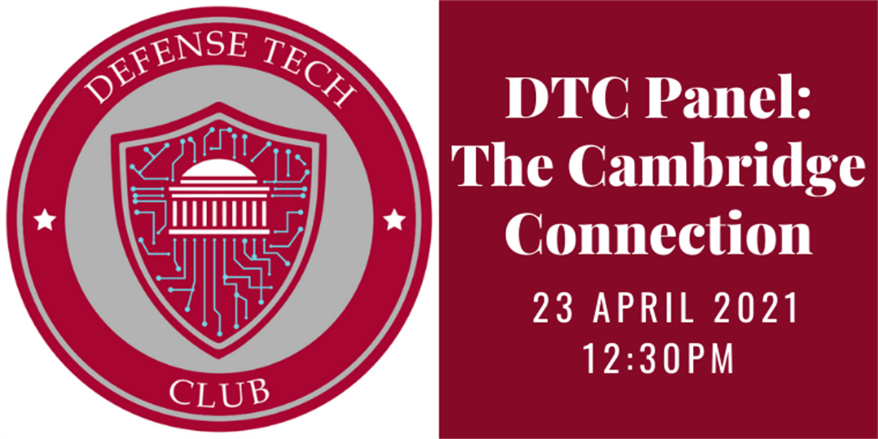 Panel On: The Cambridge Connection Event Logo