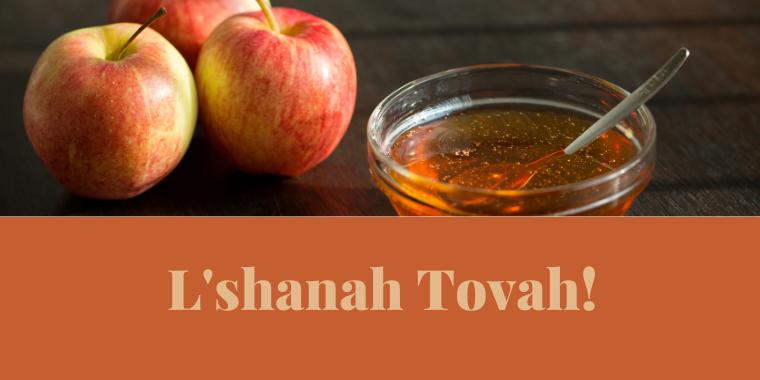 Rosh Hashanah Service
