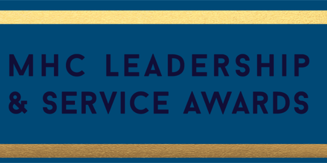 Leadership and Services Awards Event Logo