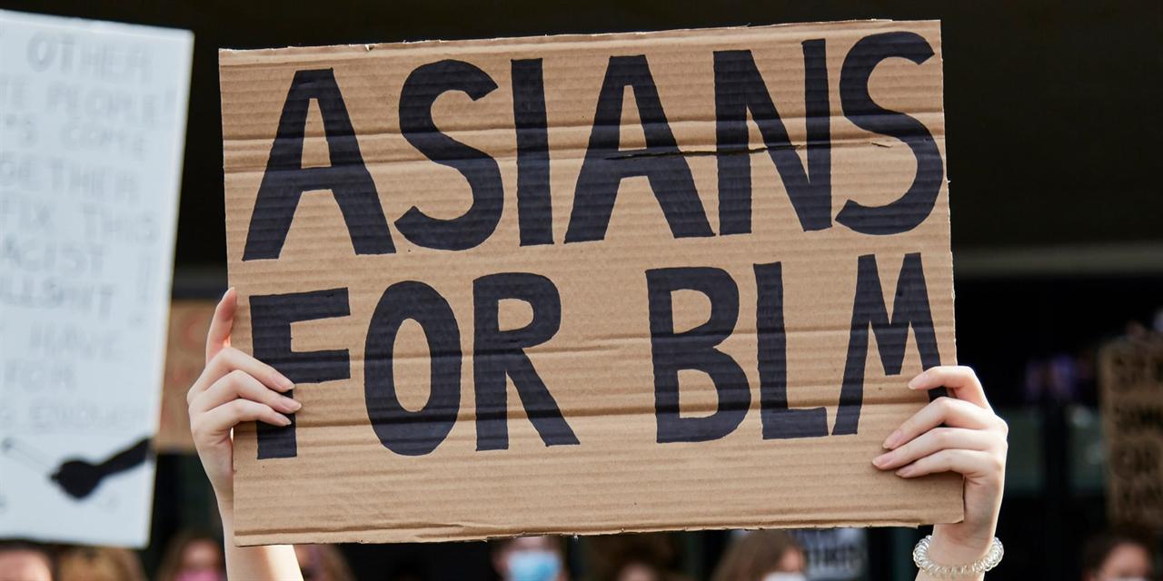 Building Bridges: Asians for Black Lives Matter, Part 2 Event Logo