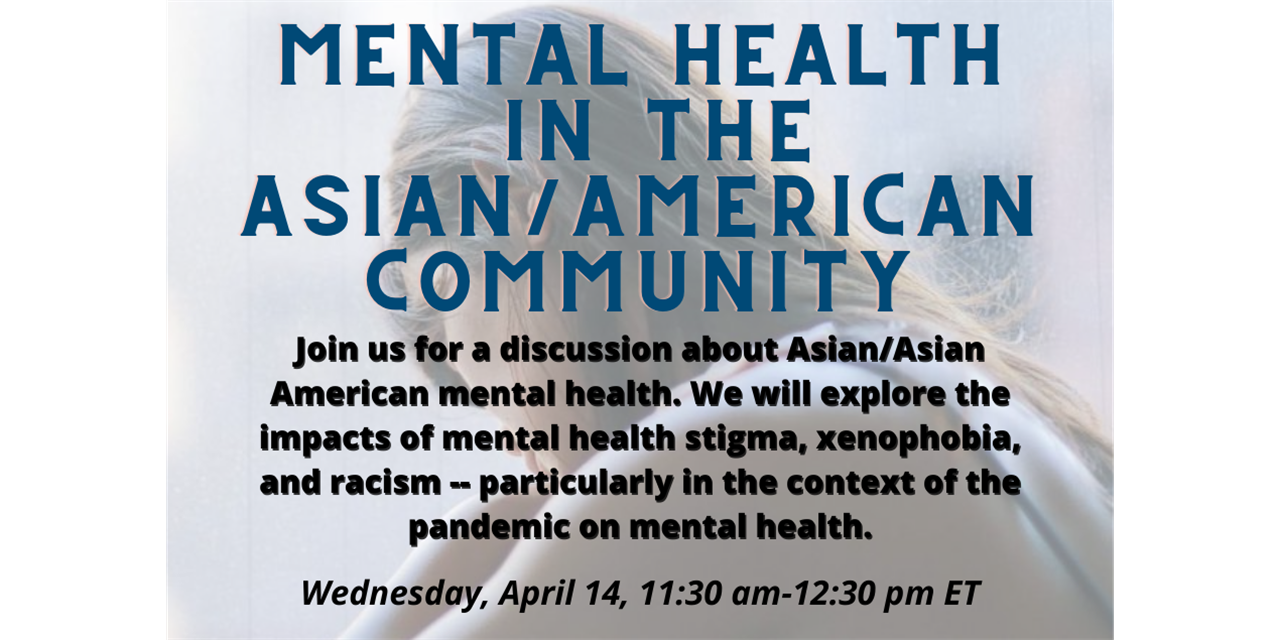 Mental Health in the Asian/American community Event Logo