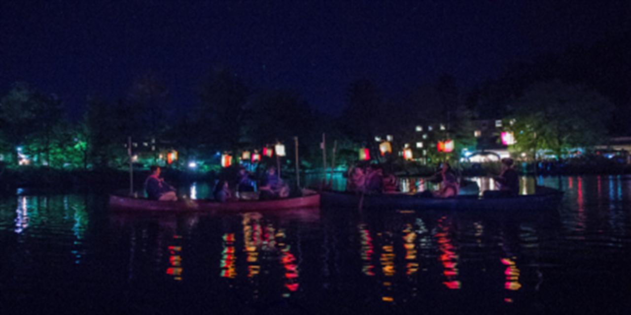 Canoe Sing Event Logo