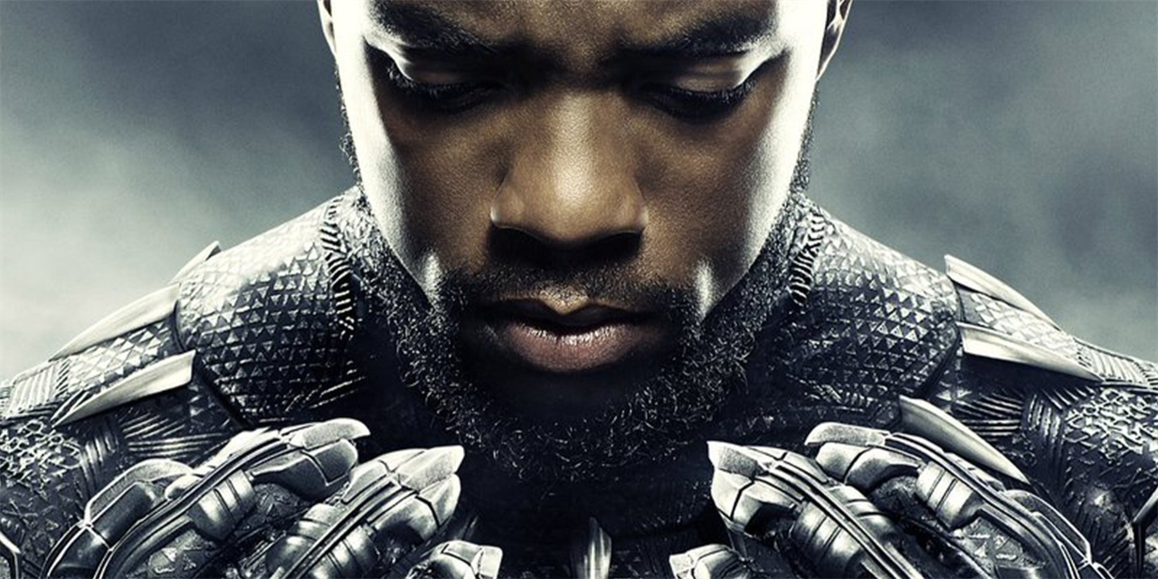 Campus Cinema Presents: Black Panther, Virtual & In-Person Event Logo
